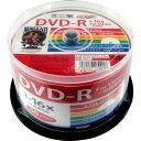 HDDR12JCP50 HIDISC 16倍速対応DVD-R 50枚パック 4.7GB ホワイトプリンタブル ハイディスク