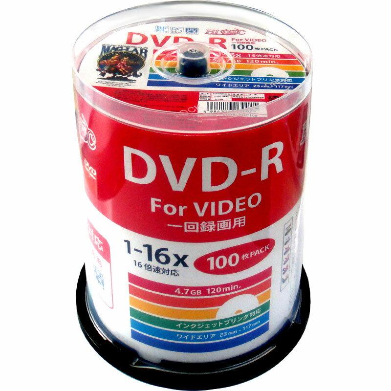 HDDR12JCP100 HIDISC 16倍速対応DVD-R 100枚パック 4.7GB ホワイトプリンタブル ハイディスク [HDDR12JCP100]【返品種別A】