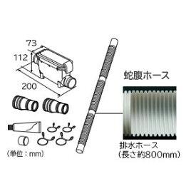 WLB-4 日立 糸くずボックス 風アイロン非搭載機種用(蛇腹ホースタイプ) HITACHI [WLB4]