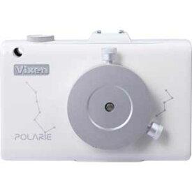 ホシゾラウンダイポラリエ(WP) ビクセン ポータブル赤道儀「星空雲台ポラリエ」(ホワイト) Vixen POLARIE