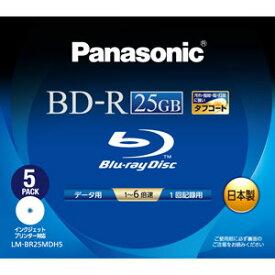 LM-BR25MDH5 パナソニック データ用 6倍速対応BD-R 5枚パック 25GB ホワイトプリンタブル panasonic