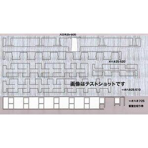 [鉄道模型]エヌ小屋 (N) No.10454 TOMIX製 トワイライトエクスプレス 基本・増結B用(開閉)カーテン 3両分・Bコンパートメント仕切り 1両分