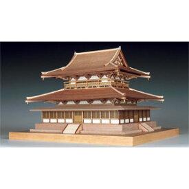 1/150 木製模型 法隆寺 金堂 ウッディジョー