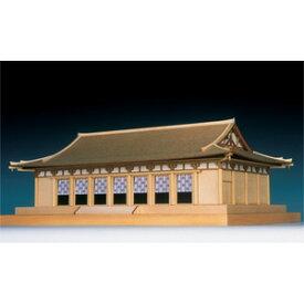 1/150 木製模型 法隆寺 大講堂 ウッディジョー