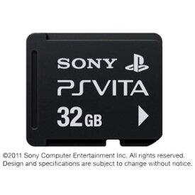 【PS Vita】メモリーカード 32GB ソニー・コンピュータエンタテインメント [PCH-Z321J PSVメモリーカード32GB]
