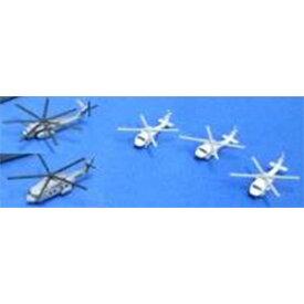 【再生産】1/700 ウォーターラインシリーズNo.548 海上自衛隊ヘリコプターセット【02667】 アオシマ