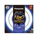 FCL30-32ECW/H/2K F パナソニック 30形+32形丸型蛍光灯・クール色(昼光) Panasonic パルックプレミア