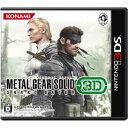 【3DS】メタルギアソリッド スネークイーター3D 【税込】 コナミデジタルエンタテインメント [RR009-J1]【返品種別B】【送料無料】【RCP】