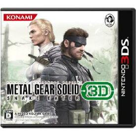 【3DS】メタルギアソリッド スネークイーター3D コナミデジタルエンタテインメント [RR009-J1メタルギアソリッドス]