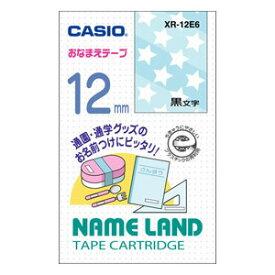 XR-12E6 カシオ ネームランド用テープカートリッジ・おなまえテープ 黒文字/スタ− 12mm