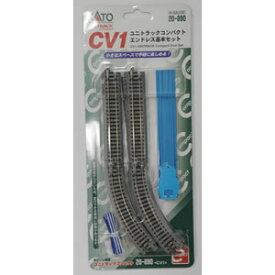 [鉄道模型]カトー (Nゲージ) 20-890 ユニトラックコンパクト CV-1 エンドレス基本セット