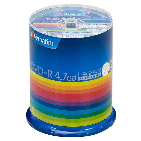 DHR47JP100V3 バーベイタム データ用16倍速対応DVD-R 100枚パック 4.7GB ホワイトプリンタブル Verbatim [DHR47JP100V3]【返品種別A】