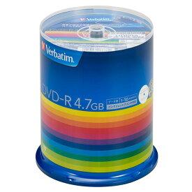 DHR47JP100V3 バーベイタム データ用16倍速対応DVD-R 100枚パック 4.7GB ホワイトプリンタブル Verbatim