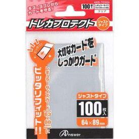 アンサー レギュラーサイズカード用「トレカプロテクト」 ジャストタイプ(クリア) 100枚入り スリーブ アンサー