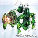 アボイダーIII【MR-972】 【税込】 ELEKIT [エレキット MR972 アボイダーIII]【返品種別B】【RCP】
