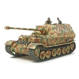 1/35 MMシリーズ No.325 ドイツ重駆逐戦車 エレファント【35325】 プラモデル タミヤ