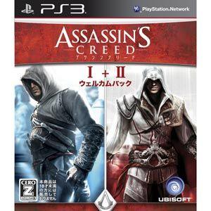 【PS3】アサシン クリード I+II ウェルカムパック ユービーアイソフト [BLJM-60499アサシンクリード1]【返品種別B】