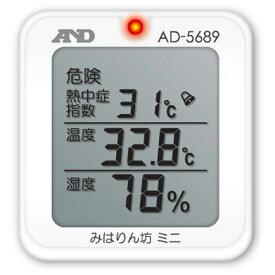 AD-5689-W エー・アンド・デイ 熱中症指数モニター A&D 熱中症 みはりん坊ミニ