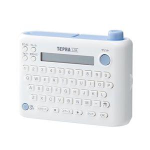 LR5BL(テプラ) キングジム ラベルライター「テプラ」Lite LR5(ブルー)