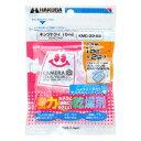 KMC-33-S2【税込】 ハクバ 強力乾燥剤 キングドライ(1袋15g×2袋) キングドライ [KMC33S2]【返品種別A】【RCP】