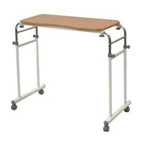 BTT-8040-NA 山善 ベッドテーブル(ナチュラル) YAMAZEN