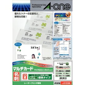 51336 エーワン マルチカード レーザープリンタ専用紙A4判 10面 100シート 名刺サイズ