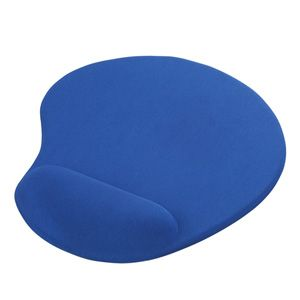 BSPD11BL バッファロー リストレスト一体型マウスパッド(ブルー) [BSPD11BL]【返品種別A】