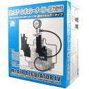 Mr.エアーレギュレーター Mk.IV/直付けタイプ【PS234】 GSIクレオス