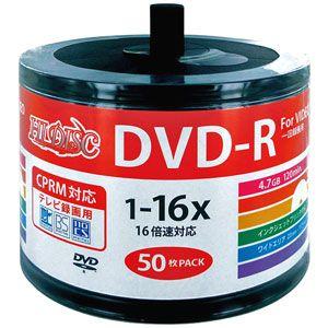 HDDR12JCP50SB2 HIDISC 16倍速対応DVD-R 50枚パック 4.7GB ホワイトプリンタブル ハイディスク 詰め替え用 [HDDR12JCP50SB2]【返品種別A】