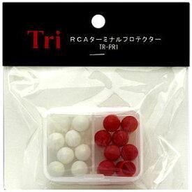 TR-PR1 トライオード RCAターミナルプロテクター TRIODE