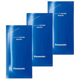 ES-4L03 パナソニック シェーバー用洗浄剤【3個入】 Panasonic [ES4L03]