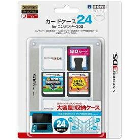 【3DS/DS】カードケース24 for ニンテンドー3DS ホワイト ホリ [3DS-022 3DSカードケース24 ホワイト]