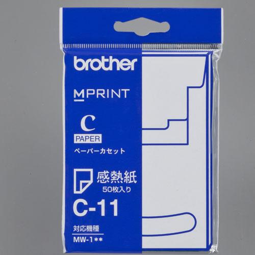 C-11 ブラザー ペーパーカセット(感熱紙)