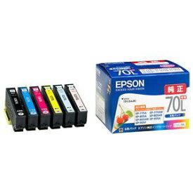 IC6CL70L エプソン 純正インクカートリッジ(6色セット・増量) EPSON さくらんぼ