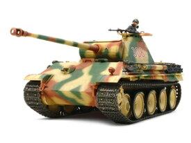 1/35 ドイツ戦車 パンサーG初期型(シングルモーターライズ仕様)【30055】 プラモデル タミヤ