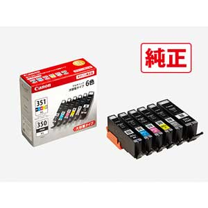 BCI-351XL+350XL/6MP キヤノン 純正インクタンク マルチパック(6色・大容量) [BCI351XL350XL6MP]【返品種別A】