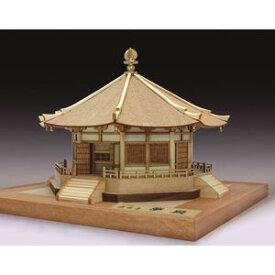 1/150 木製模型 法隆寺 夢殿 ウッディジョー