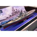 1/350 艦船シリーズNo.29 アメリカ海軍戦艦 BB-63 ミズーリ 1991年仕様【78029】 タミヤ