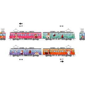 【再生産】1/150 京阪600形「ちはやふる」ラッピングトレイン 2両セット【KO-2】 プラッツ