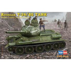 1/48 ロシア戦車 T-34/85(1944年型)【84807】 ホビーボス