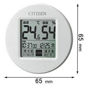 8RD208-A03 シチズン 掛置兼用時計 温湿度計 ライフナビプチA-03 [8RD208A03]【返品種別A】
