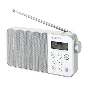 XDR-55TV-W ソニー ワンセグTV(音声)/AM/FMラジオ(ホワイト) SONY [XDR55TVW]【返品種別A】【送料無料】