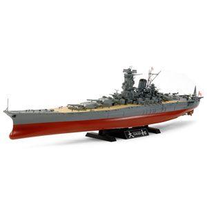 1/350 日本海軍戦艦 大和【78030】 タミヤ [タミヤ センカン ヤマト]【返品種別B】