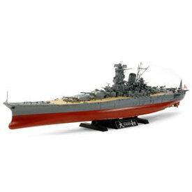 1/350 日本海軍戦艦 大和【78030】 タミヤ