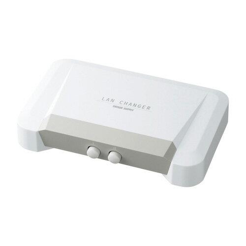 SW-LAN21 サンワサプライ LAN切替器(2回路) [SWLAN21]【返品種別A】