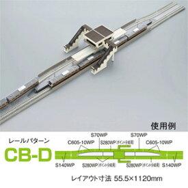 [鉄道模型]トミックス (Nゲージ) 91014 ワイドレール複線駅セット(レールパターンCB-D)