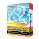 ArcXport2 CS4対応版【税込】 コムネット アークエクスポート【返品種別A】【送料無料】【RCP】