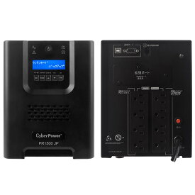 PR1500 JP CyberPower 無停電電源装置 Smart App PR1500