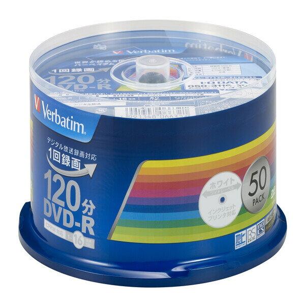 VHR12JP50V3 バーベイタム 16倍速対応DVD-R 50枚パック 4.7GB ホワイトプリンタブル Verbatim