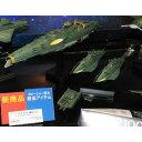 【再生産】1/1000 ガミラス艦セット2(宇宙戦艦ヤマト2199) バンダイ